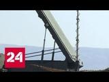 Охладить горячие головы Россия поставит в Сирию комплексы ПВО С-300 - Россия 24