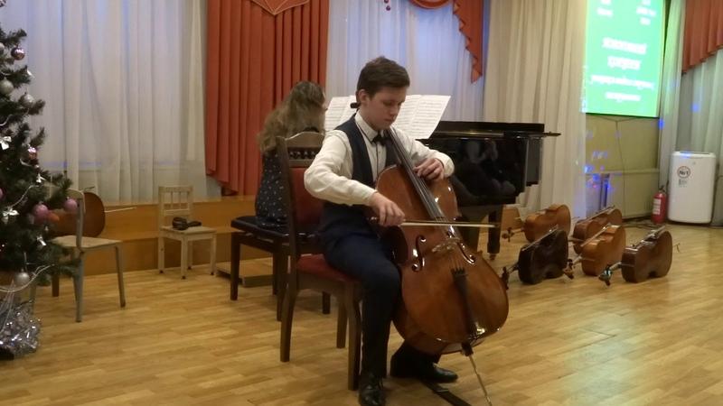 Антон Дьяков(виолончель)- Аллегро (Сенайе ),концертмейстер Анна Ерохина