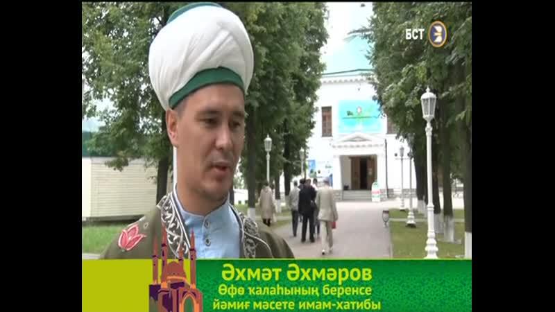 БСТ Мечеть Шамонино