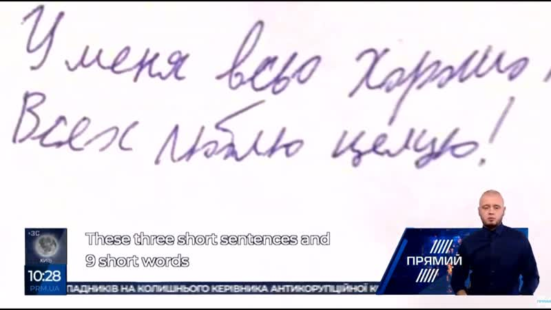 Моряки. Sergei Tsibizov - Kremlin captive