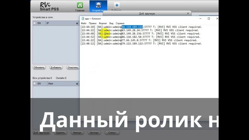 """Взлом вебкамер с программой _""""nesca_3_"""""""