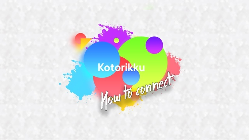 Osu!Kotorikku - how to connect to our private server