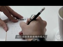 JJ Lin 林俊杰 - Every passion has a story ... JJ Lins passion is music. CF