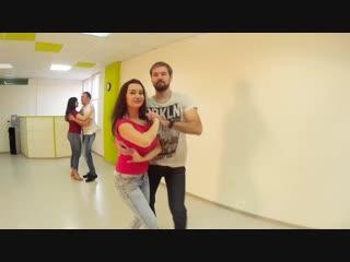 BACHATA. Студия современного танца El Ton.