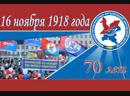 70 лет объединению профсоюзов в Кировской области