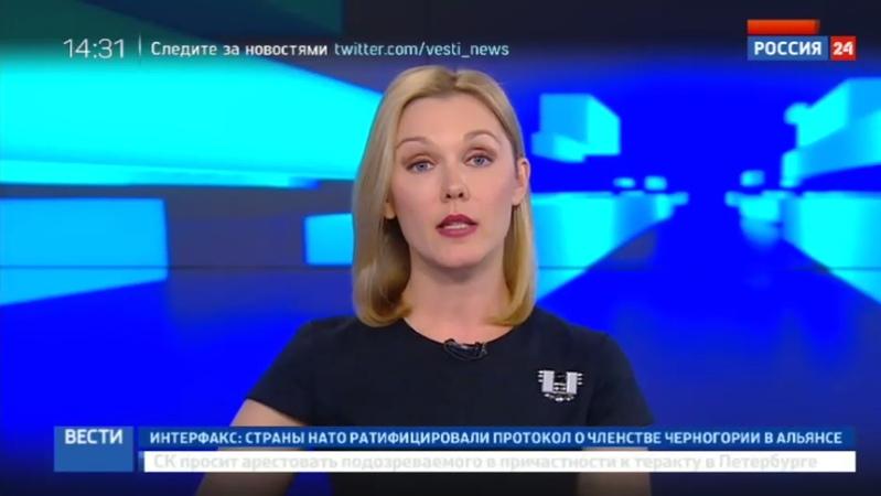 Новости на Россия 24 • Японский Dreamliner с отказавшим двигателем сел в Братске