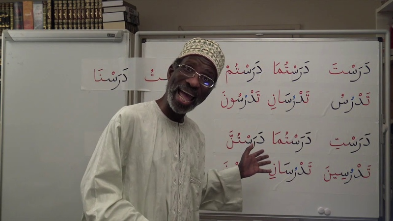 Gateway to Arabic Book Three, Lesson 21 Simple Present Tense Verbs Part 2