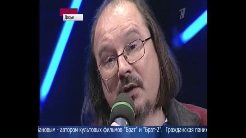Новости (Первый канал, 19.05.2013) Выпуск в 1000