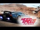 Need for Speed Payback NFS Проходим аркаду сюжет 2 Стрим без вебки и чата отдыхаю