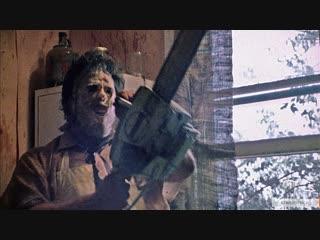 Техасская резня бензопилой (The Texas Chain Saw Massacre) (1974)