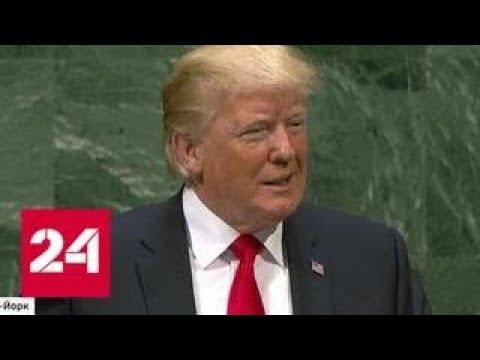 Стабильности в мире нет: Ленин заменил в ООН встреченного смехом Трампа - Россия 24
