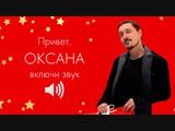 Оксана-HD 1080p