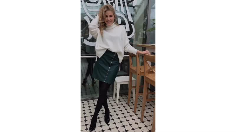 LOOK: свитер из мягкого трикотажа с молнией на спинке и юбка-трапеция