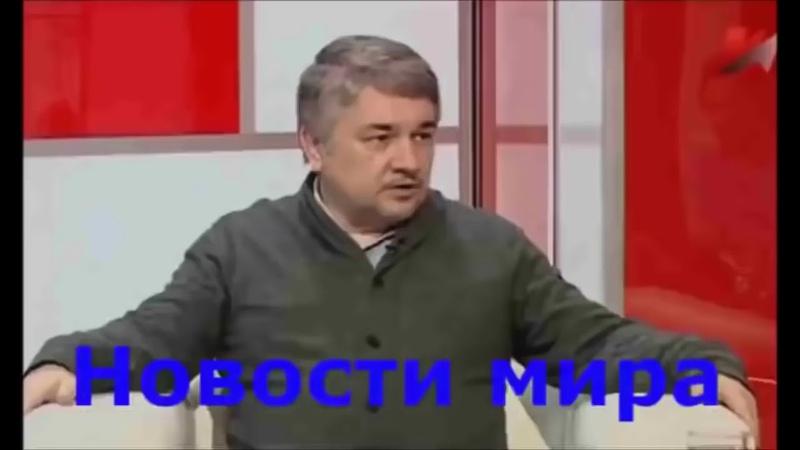 Ростислав Ищенко Зaявлeние П у т и н а! Р.о.с.с.и.я выходит из Догoвоpa о РСМД
