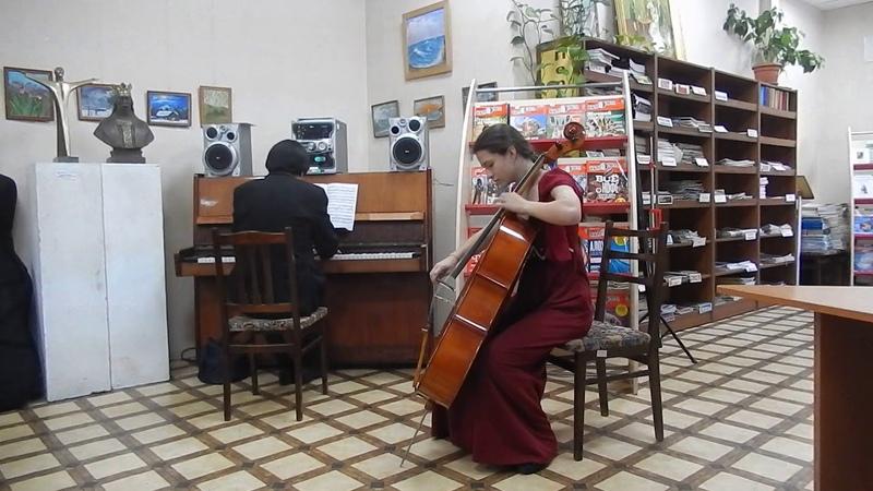Мелодия Дворжака Екатерина Бабаян