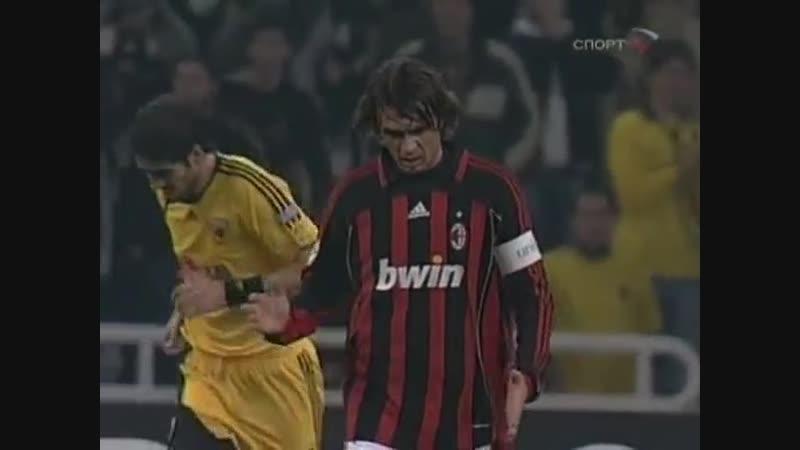 175 CL-2006/2007 AEK Athen - AC Milan 1:0 (21.11.2006) HL
