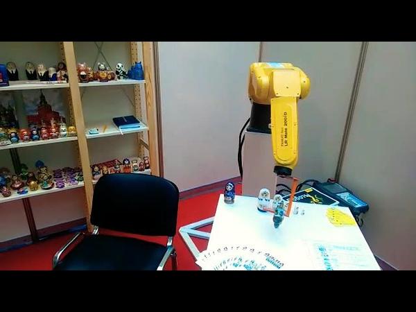 Компания Сигма Робот на выставке сувениров 2018