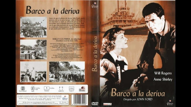 Grandes Clasicos en B/N::Barco a la Deriva *1935*