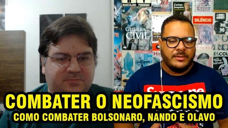 COMO COMBATER O NEOFASCISMO, NANDO MOURA, OLAVO DE CARVALHE CIA?! PART PROF.DR. ANDRÉ JACOBINA