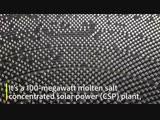 Масштабно! Огромная солнечная электростанция в провинции Ганьсу