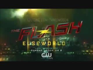 New Arrowverse Elseworlds crossover teaser