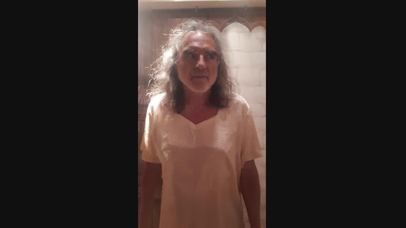 Аум медитация с Вит Мано
