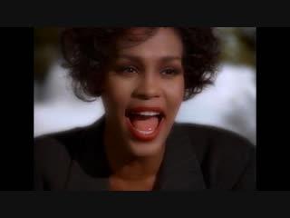 AND АААААААЙ | Whitney Houston Vs Kirin J Callinan |