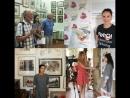 II Международная Биеннале Современная Акварель Крым Алушта 2018 музей Бекетова