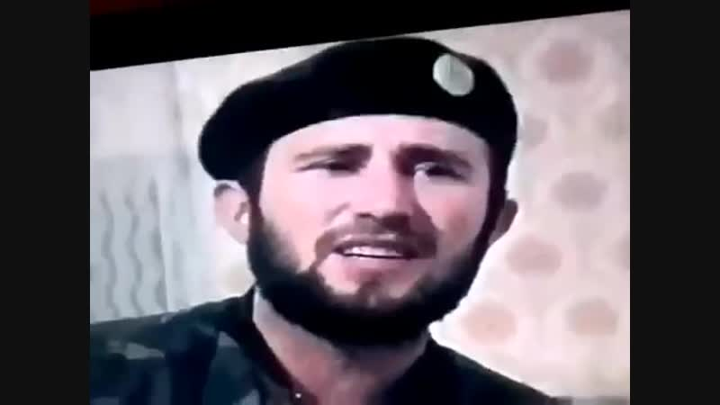 Чеченец,Къонах