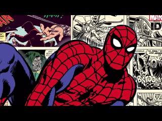 Человеку пауку сосут