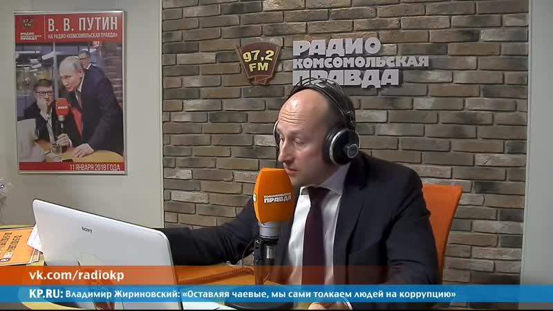 Николай Стариков_ Наша Конституция и вопросы ее авторам