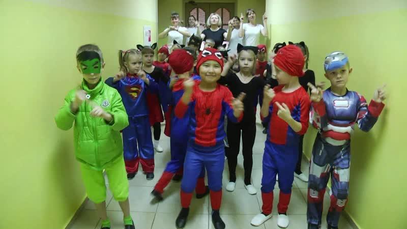 МБДОУ Центр развития ребёнка детский сад № 99 Воронеж флешмоб ролик