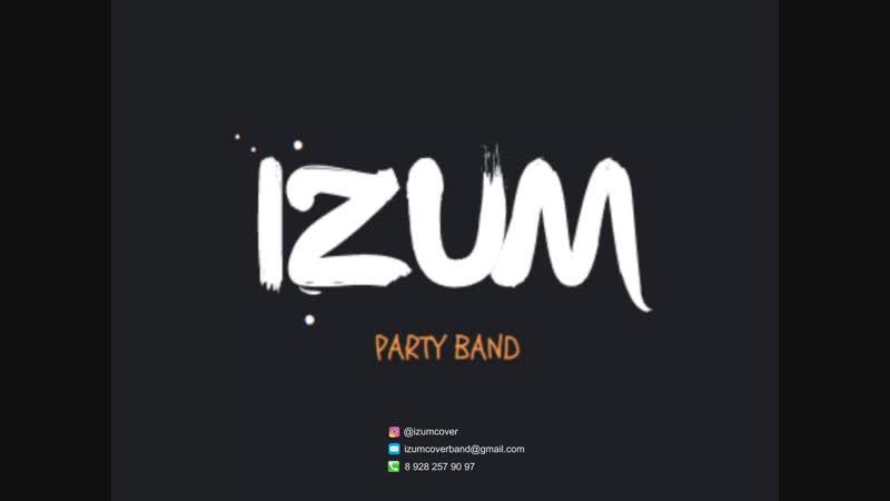 Банер Izum