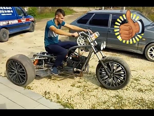 Крутой самодельный мотоцикл.Изобретения,самоделки,лайфхаки.Самоделкин.