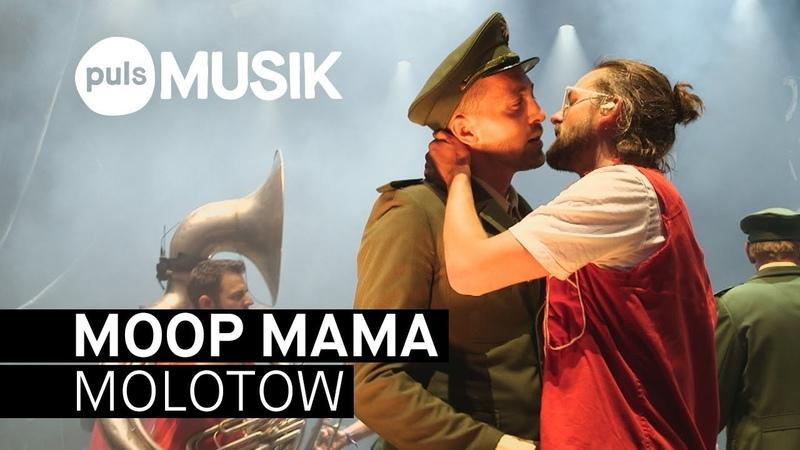 Moop Mama - Molotow (live beim PULS Open Air 2018)