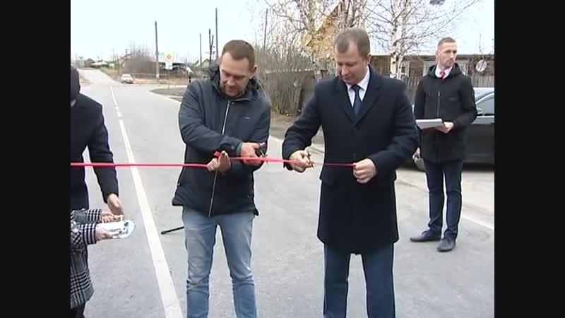 Капитальный ремонт дороги по улице Орджоникидзе завершен