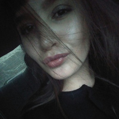 Александра Наделяева