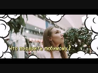 Новогодние подарки для мужчин в магазине MEYER | prosvet-tv.ru