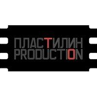 "Логотип Творческое объединение ""Пластилин PRODUCTION"""