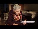 Война от первого лица: ветераны поделились воспоминаниями о Великой Отечественной