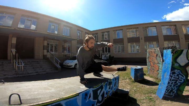 "Marin on Instagram: ""Со звуком pk parkour play flip fitness freerun fun freerunning flow creative tricking tvist traning true acroba..."