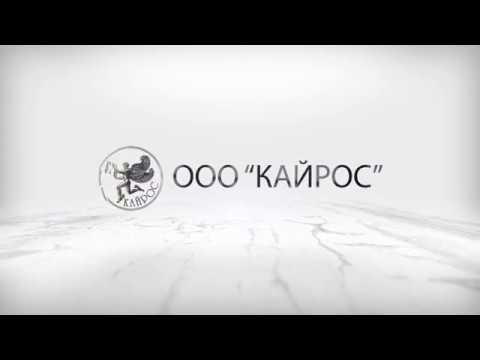 Система дистанционного обучения Кайрос