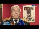Вспомнил свой экипаж йошкар-олинский ветеран ВОВ впечатлен достоверностью фильма «Т-34»