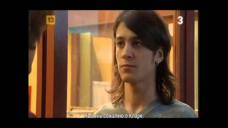 Макс и Яго 127 серия русские субтитры