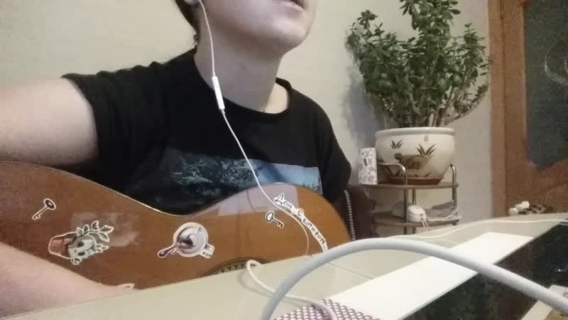 Is my love enough (white lies cover)