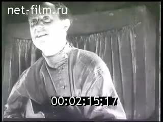 Жаров рассказывает 1970 год Документальный фильм