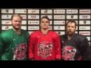 ХК Ростов принимает вызов ХК Атаман