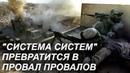 АРМИЯ США ГОТОВИТ ШТУРМ ПИТЕРА И ШАНХАЯ | спецназ сша готовится к войне с россией оружие darpa трамп
