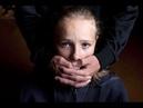 Толерантное отношение к педофилам в религиозных организациях