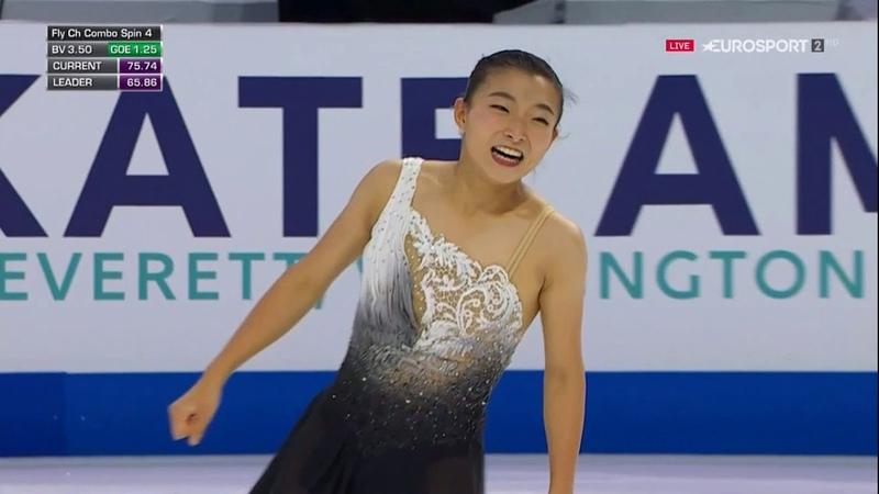Kaori SAKAMOTO - Skate America 2018 - FS